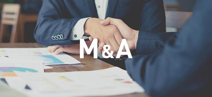 M&A(事業承継)